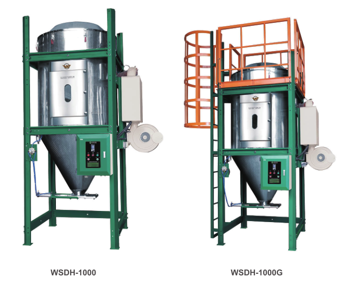 WSDH Giant Hopper Dryer