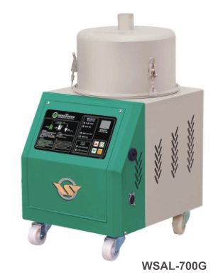 WSAL-700G Separate-hopper Autoloader