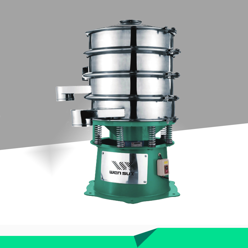 WSVC Circular Vibrating Screen